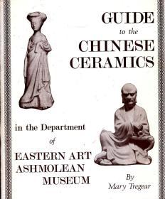 【包邮】1966年Guide to the Chinese Ceramics in the Department of Eastern Art, Ashmolean Museum在东欧的中国陶瓷