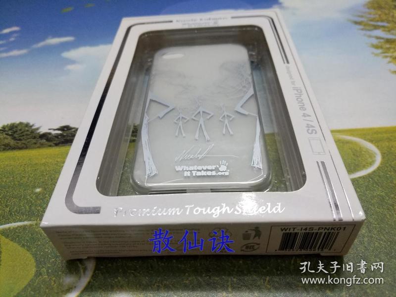 蘋果iPhone 4/4S 手機殼保護殼(白色殼白色人形圖案)【未拆包裝】