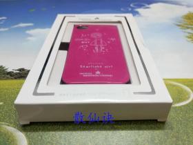蘋果iPhone 4/4S 手機殼保護殼(淺紫色殼女孩圖案)【未拆包裝】