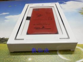 蘋果iPhone 4/4S 手機殼保護殼(棕色殼人形圖案)【未拆包裝】