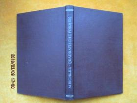 二次型及直交群 (精装 德文原版)M.EICHLER·QUADRATISCHE FORMEN