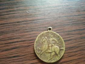 满洲时期铜章