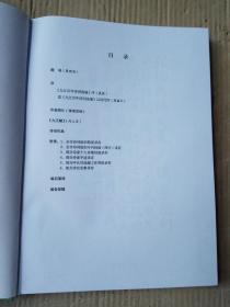 九江百年诗词选编