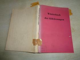 德语版:杜登袖珍缩写词典