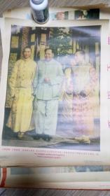 北京期间和各族人民敬爱的伟大的领袖毛主席在一起