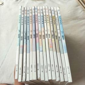 读书(2012年(4.5.6.7.8.9)+2011年(7.8.9.11.12)+2013年(2.3.4.6))  等15册合售。书脊微磨。书口微污渍。