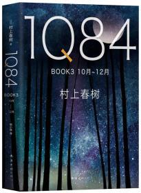 1084 BOOKS10月-12月