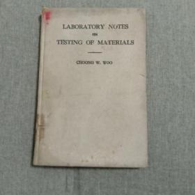 民国版  英文工程材料试验法(布面精装)馆藏