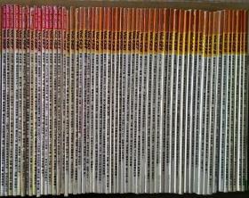 电子游戏软件2002~2005年58本合售(中间缺少的期数看描述)