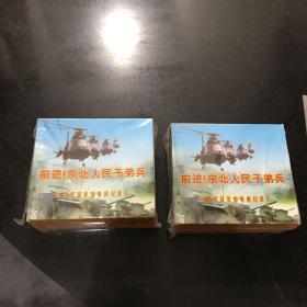 前进东北人民子弟兵 沈阳电视纪录片VCD 每套6张碟装全未开封