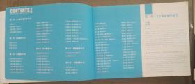 速写全集2000例--人物速写单人速写