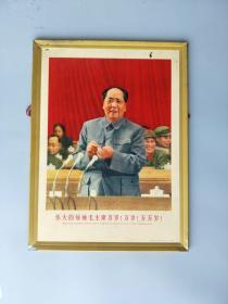 70年代文革物品-毛主席头像铁皮挂件-包老老物件红色怀旧收藏