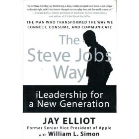 Steve Jobs Way (International Edition)