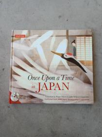 Once Upon a Time in JAPAN 从前在日本