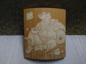 古玩文玩收藏类:戚有良 留青竹雕钟馗醉酒烟盒(十根装)10.1*8.8*1.4cm  实物图片 材料保真