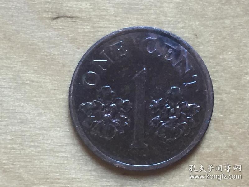 新加坡 1分 硬幣 ONE CENT 1995