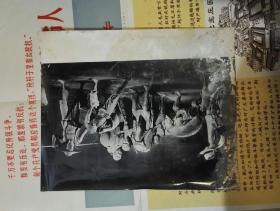 老照片收租院(存23张品见图)