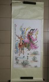 精美书画《麻姑献寿》【送高寿老人的高档礼物】195x78