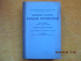 Problemes concrets danalyse fonctionnelle (法文 :泛函分析具体问题 精装)