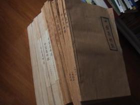 中国集邮报 1992年 1993年 1994年 1995年 1996年 1997年 1998年 1999年 2000年 2003年 2004年 2005年(12本合订本合售)请看描述