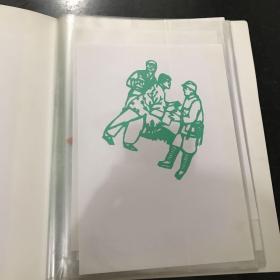 文革时期 剪纸 一本38张合售 毛泽东 林彪 雷锋 欧阳海 红小兵等等人物剪纸系列