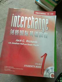 剑桥国际英语教程:学生用书1(第3版 含2张CD和词汇手册)