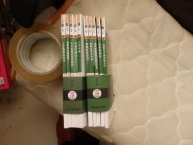 佛教与中国传统文化 1-10册合售 全十册