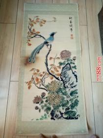 早期粘绒画:秋菊绶带(吉祥、漂亮)