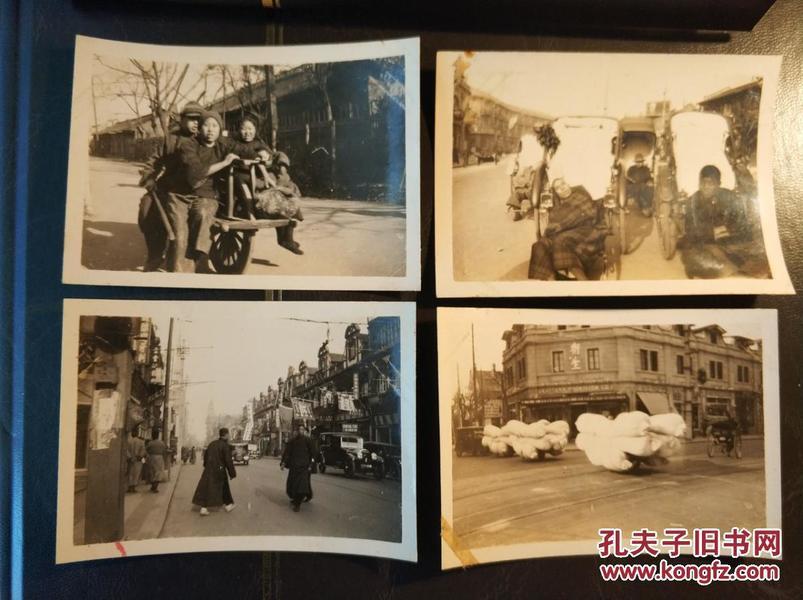 民国上海街道街景照片共四张