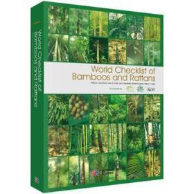 正版现货   world checklist of bamboos and rattans   [英]玛利亚·龙佐娃著