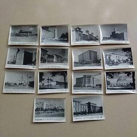 北京著名建筑黑白老照片(14张)