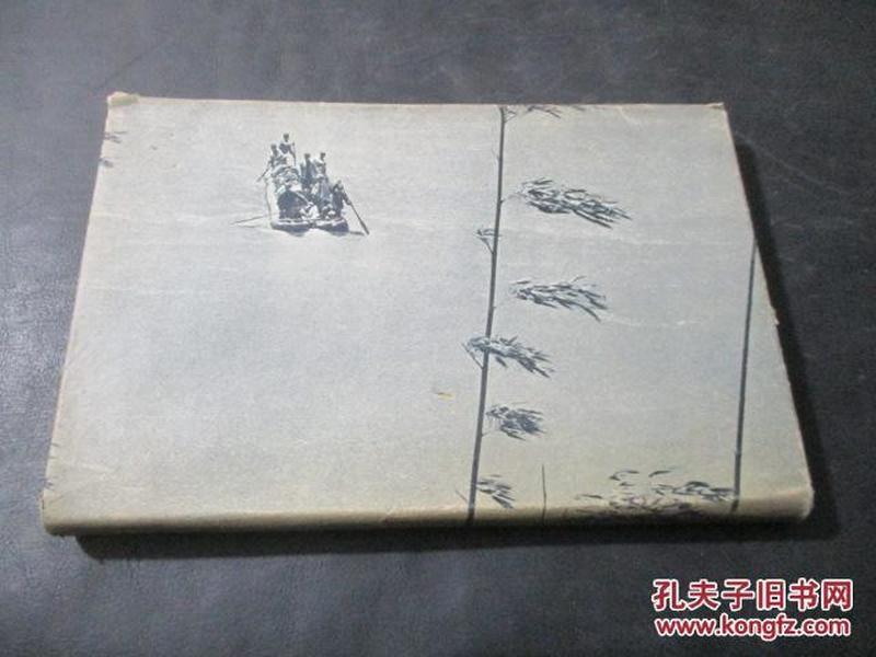 СИМФОНИЯ SYMPHONY NO.7第七交响乐 签赠本   马名振藏书