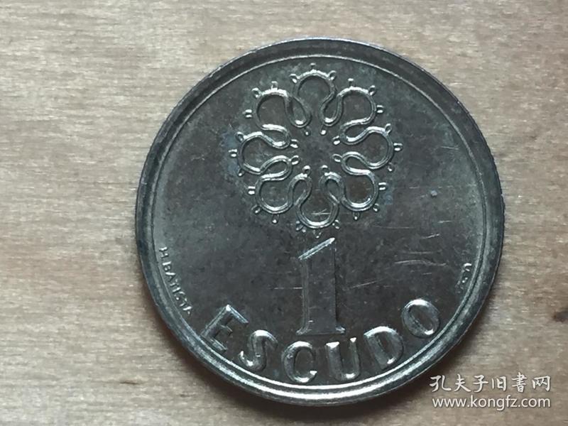 葡萄牙 1埃斯庫多 硬幣 1 ESCUDO 2000