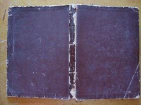 医家用罗典语小文典 (昭和16年)  带原版藏书票1张