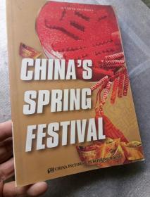CHINAS SPRING FESTIVAL