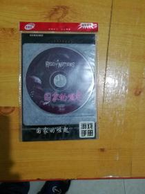游戏光盘 国家的崛起【1光盘+1游戏手册】