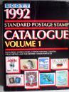 SC0TT1992世界邮票目录四本一套