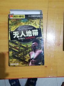 游戏光盘 阿拉神灯 无人地带【2CD+1使用说明书】