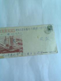 河北省遵化市寄到北京德外六铺炕,一张实寄封(信封图案是-凤凰大厦)