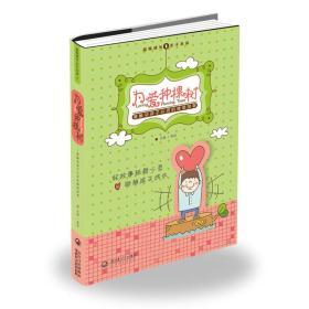 品味成长 亲子阅读(全5册)