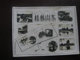 桂林山水景观老照片一张