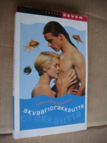 akvaariorakkautta 芬兰语原版