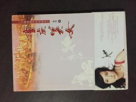 重庆美女:一个雄性城市的美丽名片