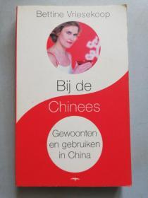 Bettine  Vriesekoop  Bij de  Chinees