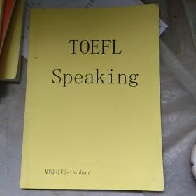 TOEFL,speaking