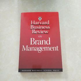 Harvard Business Review on Brand Management  哈佛商业评论之品牌管理