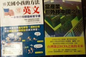 用美国小孩的方法学英文(附光盘1张)
