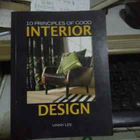 10 PRINCIPLES OF GOOD INTERIOR DESIGN  良好室内设计的10个原则 全彩图英文原版