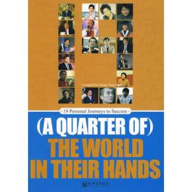 A QUARTER OF THE WORLD IN THEIR HANDS