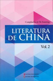 LITERATURA DE CHINA  VO1.2